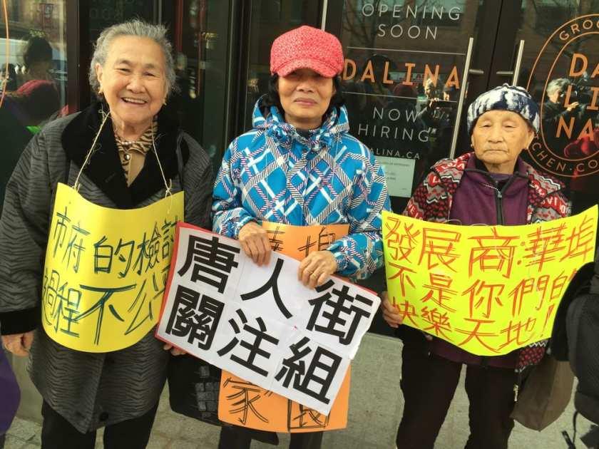 nov-21-2016-mrs-kong-mrs-luu-and-ms-chan-protest-van