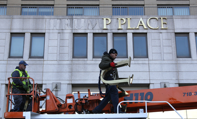 Trump Building Name Change