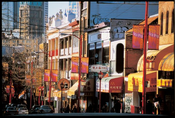 """Featured image for """"Free Three Day Conference: Chinatown Reimagined"""""""