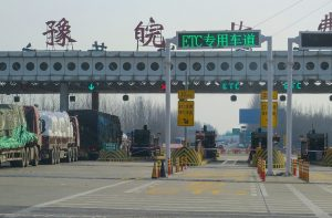China Toll Plaza