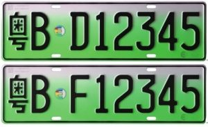 China Green Licence Plate