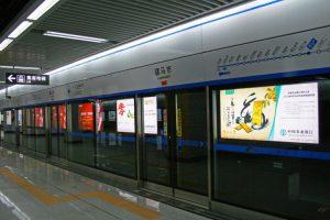 Loumashi Station Chengdu Metro