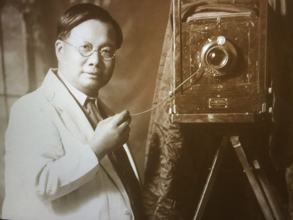 """Featured image for """"Vancouver Heritage Foundation Virtual Lecture~Yucho Chow"""""""
